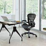Ergonomic Home Office Chairs